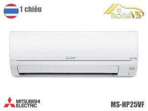 Điều-hòa-Mitsubishi-Electric-MS-HP25VF
