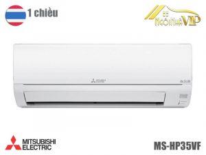 Điều-hòa-Mitsubishi-Electric-MS-HP35VF