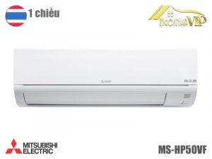 Điều-hòa-Mitsubishi-Electric-MS-HP50VF