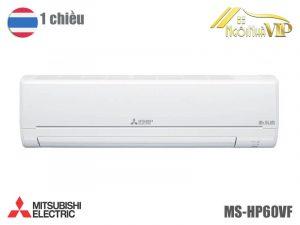 Điều-hòa-Mitsubishi-Electric-MS-HP60VF