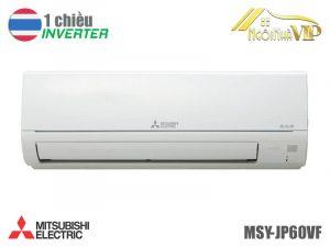 Điều-hòa-Mitsubishi-Electric-MSY-JP60VF